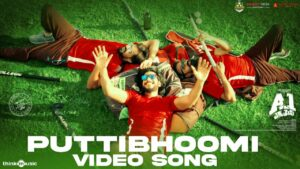 Puttibhoomi Lyrics - Kaala Bhairava
