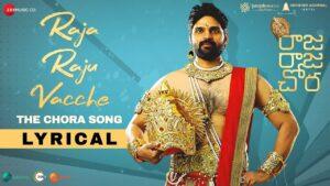 Raja Raju Vacche Lyrics - Mohana Bhogaraju