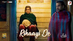 Rihaayi De Lyrics - A.R. Rahman
