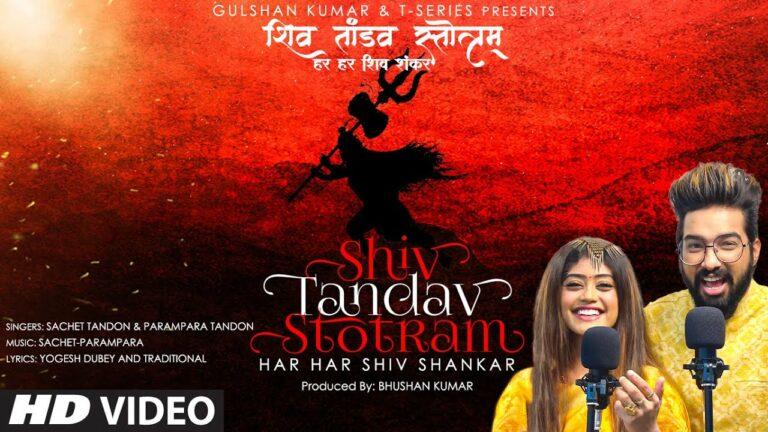 Shiv Tandav Stotram Lyrics - Sachet Tandon, Parampara Tandon