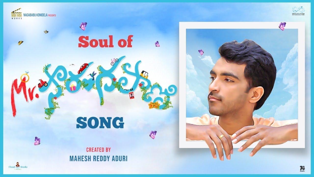 Soul Of Sarangapani (Title Track) Lyrics - Vishal reddy