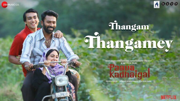 Thangamey Lyrics - Murugavel