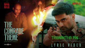 The Comrade Theme Lyrics - Udhay Kannan