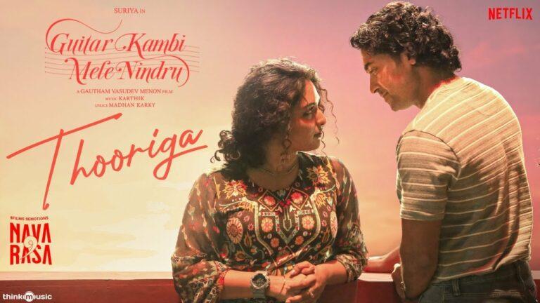 Thooriga Lyrics - Karthik