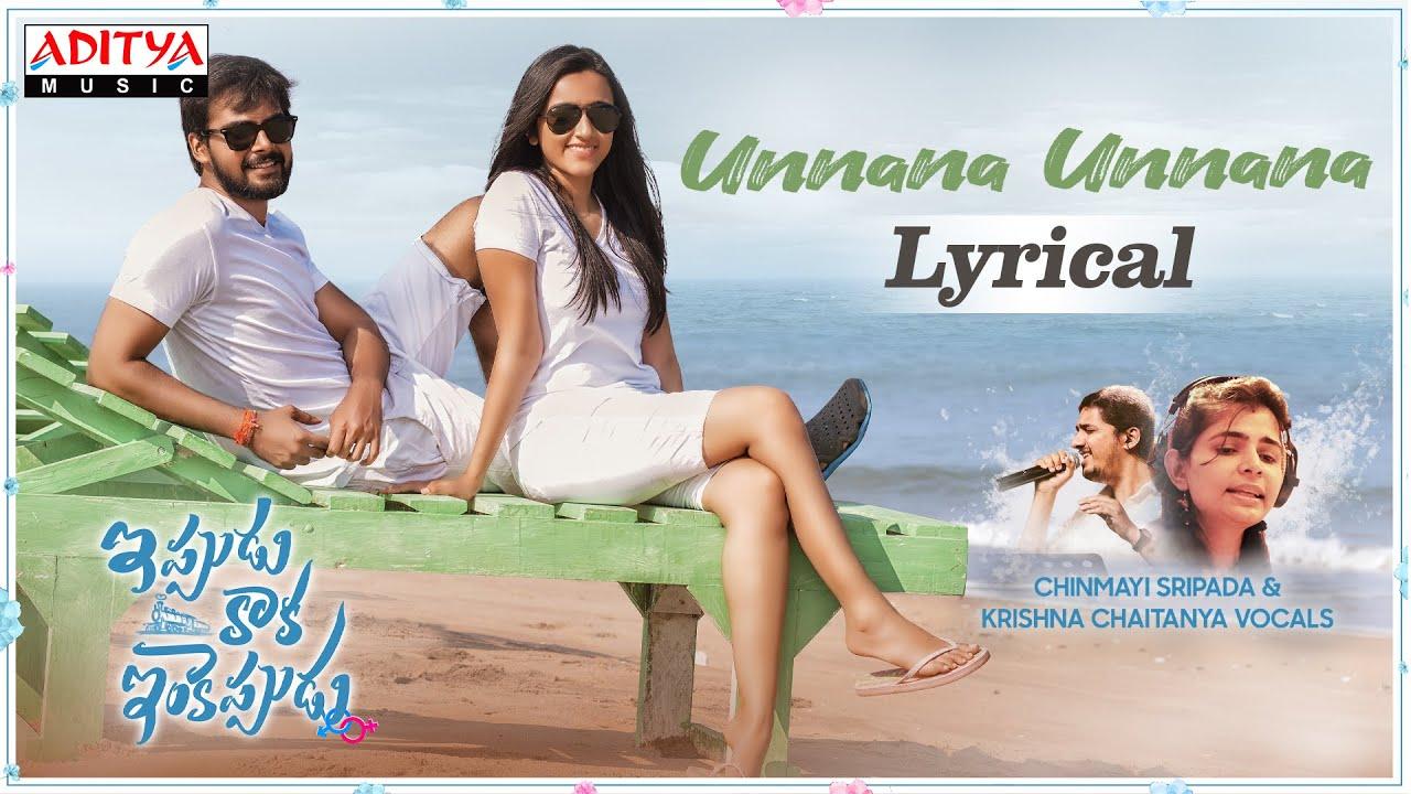 Unnana Unnana Lyrics - Chinmayi Sripada, Krishna Chaitanya