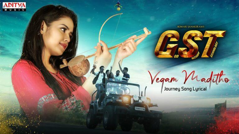 Vegam Maditho Lyrics - Sai Charan