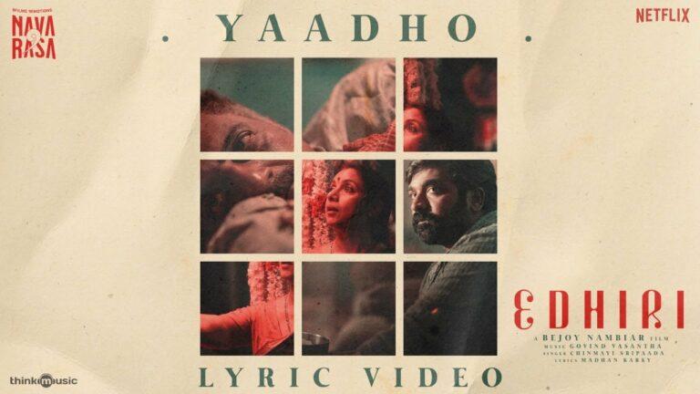 Yaadho Lyrics - Chinmayi Sripada