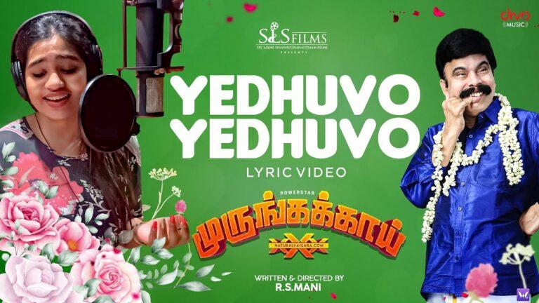 Yedhuvo Yedhuvo Lyrics - Srinisha Jayaseelan