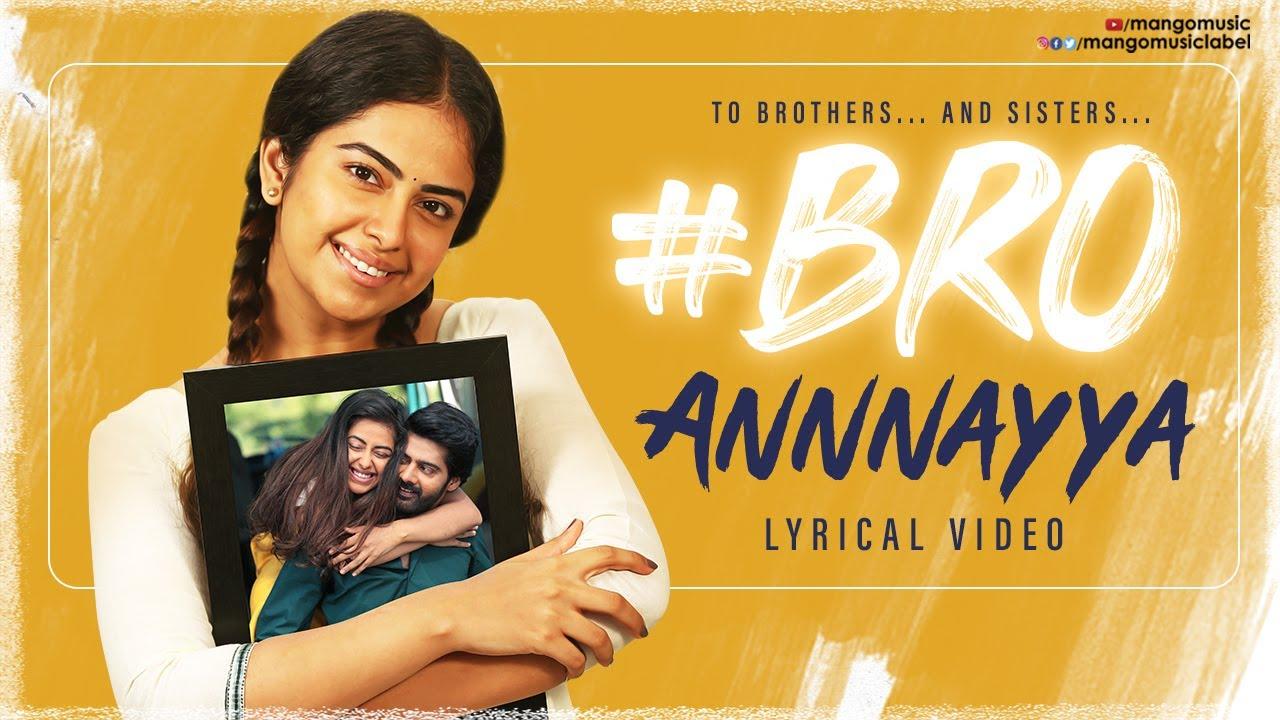 Annayya Lyrics - Sunitha Upadrashta