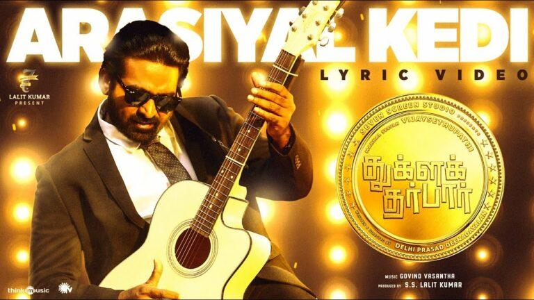 Arasiyal Kedi Lyrics - SidVoc, Bhuvana Ananth