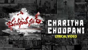 Charitha Choopani Lyrics - Haricharan, Sai Prajwala