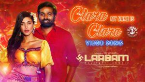 Clara My Name Is Clara Lyrics - Sunidhi Chauhan, KPY Naveen