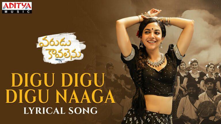 Digu Digu Digu Naaga Lyrics - Shreya Ghoshal