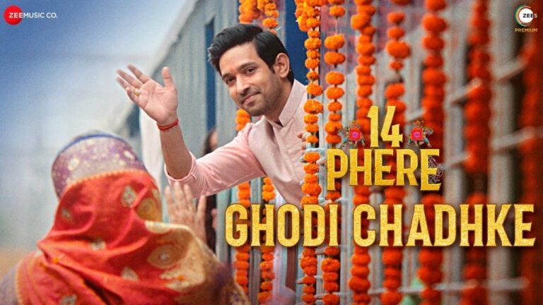 Ghodi Chadhke Lyrics - Raajeev V Bhalla, Rekha Bhardwaj, Keka Ghoshal, Ravi Mishra