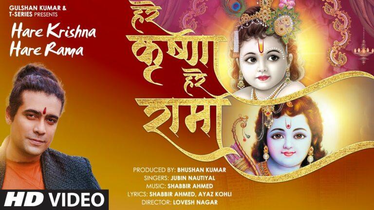 Hare Krishna Hare Rama Lyrics - Jubin Nautiyal