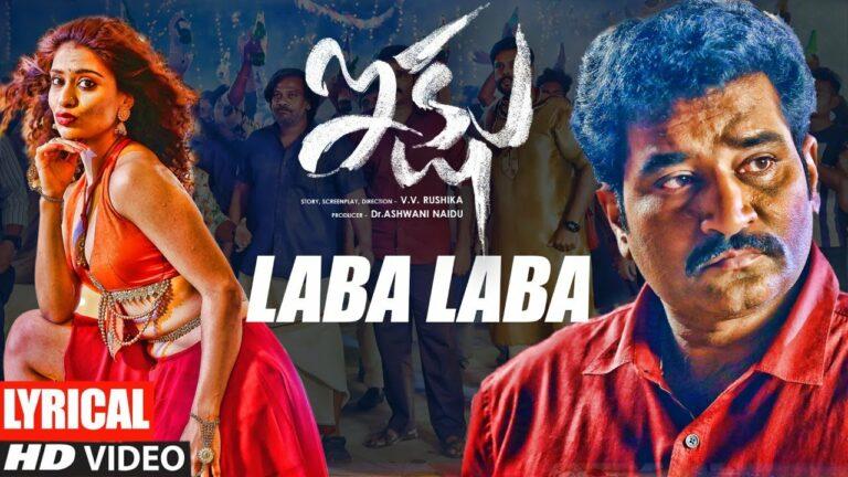 Laba Laba Lyrics - Keerthana Sharma, Simha