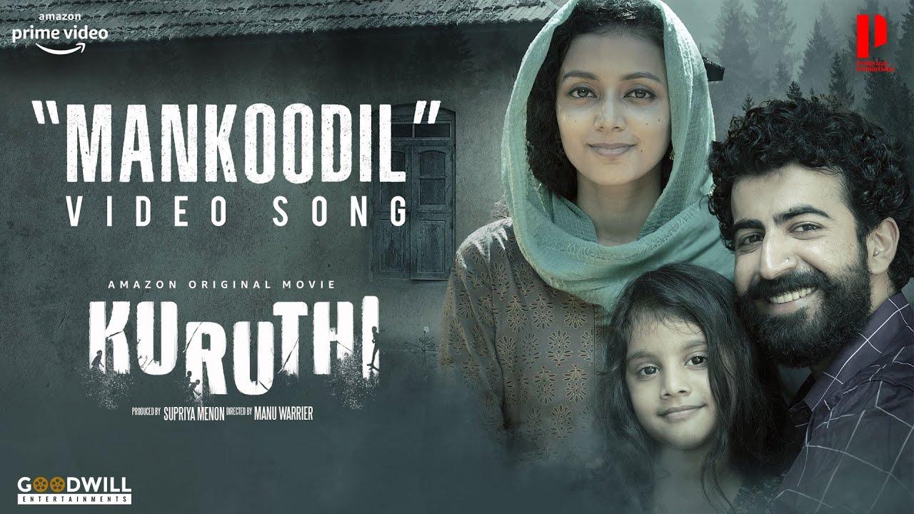 Mankoodil Lyrics - Keshav Vinod