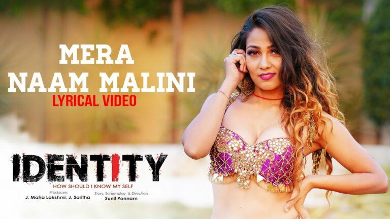 Mera Naam Malini Lyrics - Geetha Madhuri