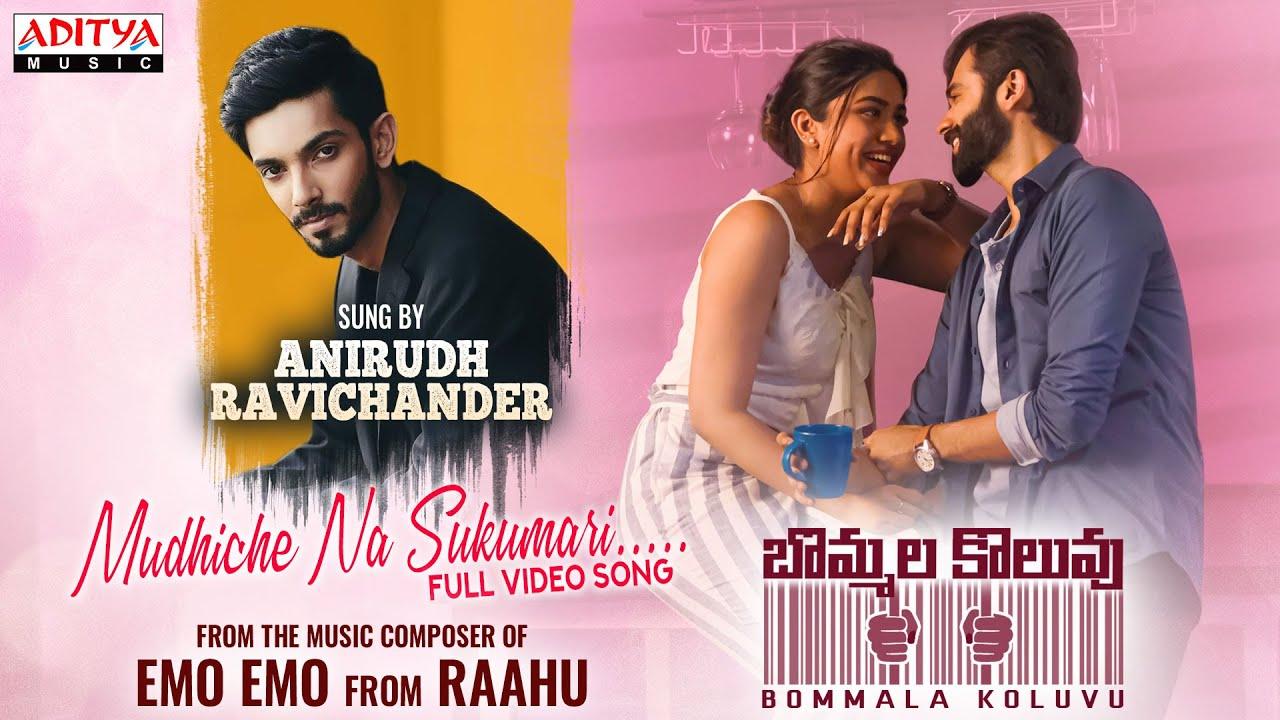 Mudhiche Na Sukumari Lyrics - Anirudh Ravichander
