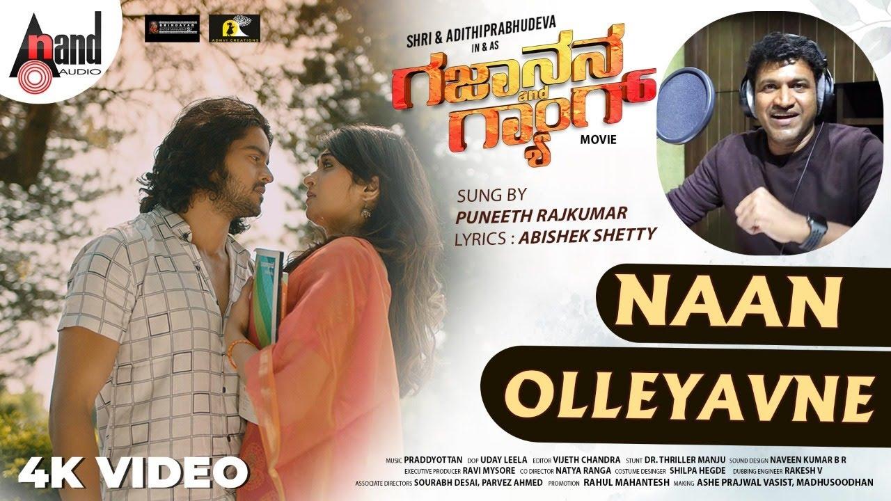 Naan Olleyavne Lyrics - Puneeth Rajkumar
