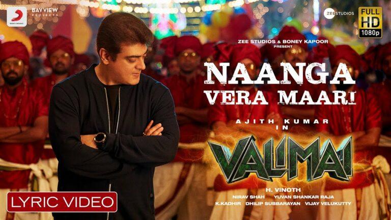 Naanga Vera Maari Lyrics - Yuvan Shankar Raja, Anurag Kulkarni