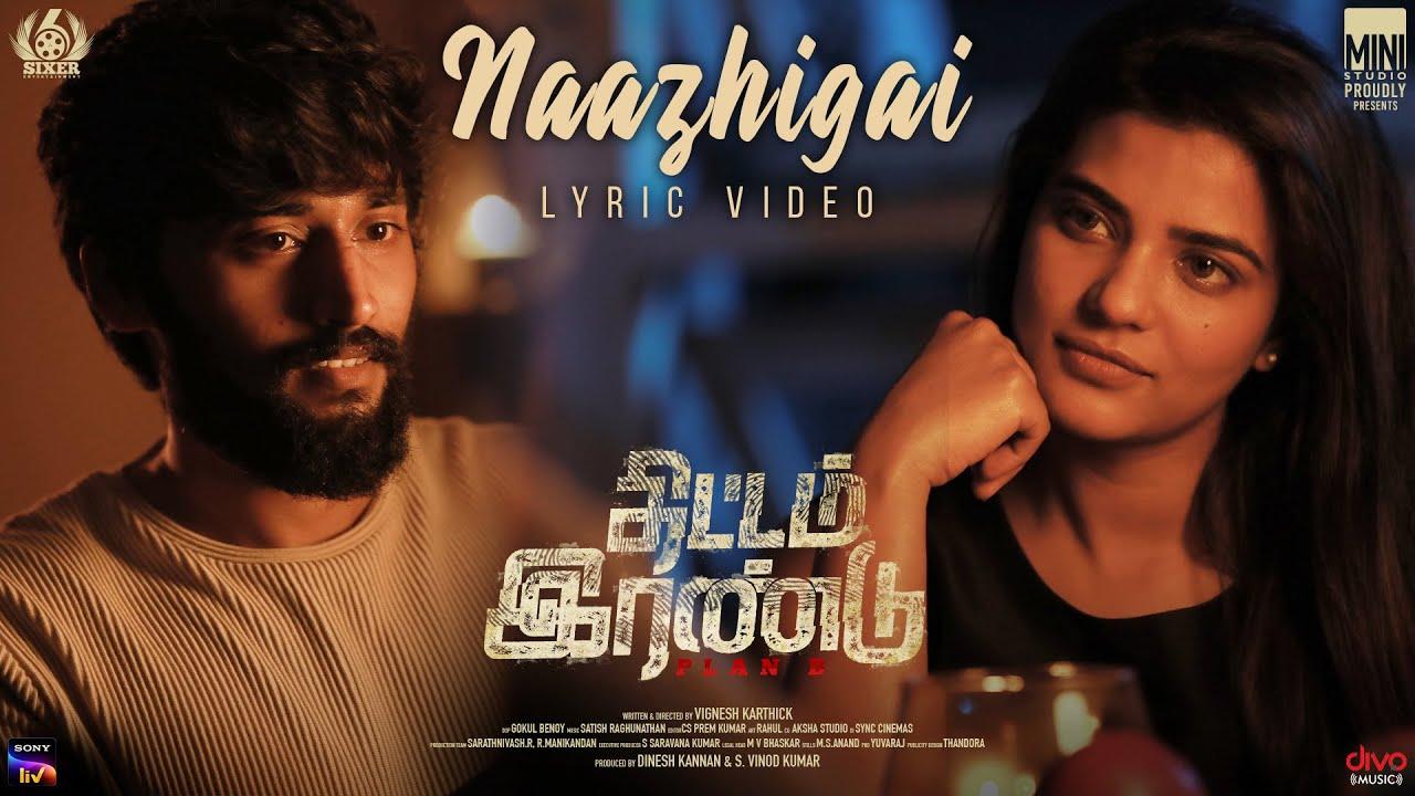 Naazhigai Lyrics - Karthika Vaidyanathan