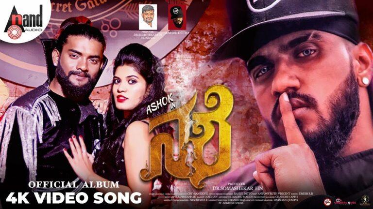 Nashe Lyrics - Rahul Dit-O