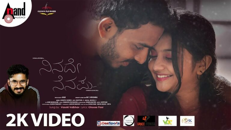 Ninade Nenapu Lyrics - Vasuki Vaibhav