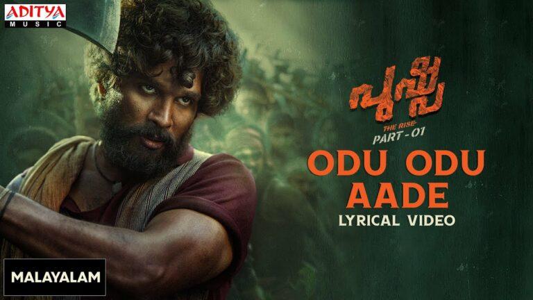 Odu Odu Aade Lyrics - Rahul Nambiar