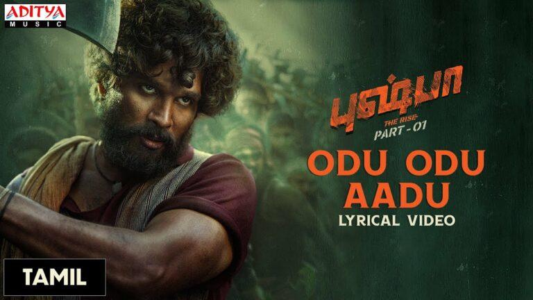 Odu Odu Aadu Lyrics - Benny Dayal