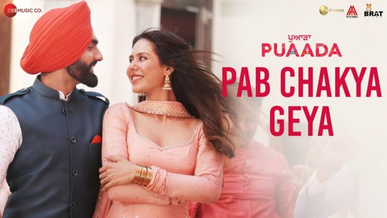 Pab Chakya Geya Lyrics - Ammy Virk, Jasmeen Akhtar