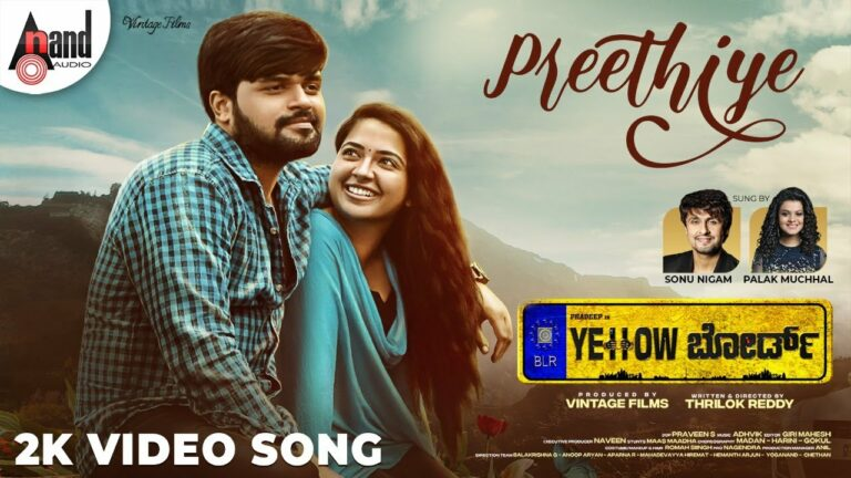 Preethiye Lyrics - Sonu Nigam, Palak Muchhal
