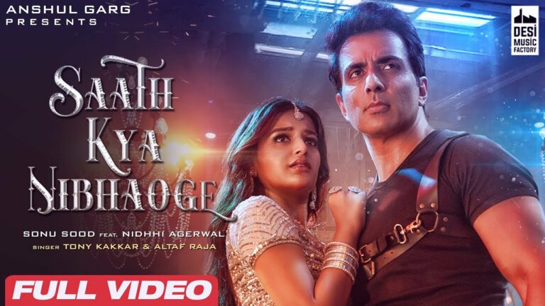 Saath Kya Nibhaoge Lyrics - Tony Kakkar, Altaf Raja