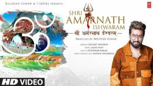 Shri Amarnath Ishwaram Lyrics - Sachet Tandon