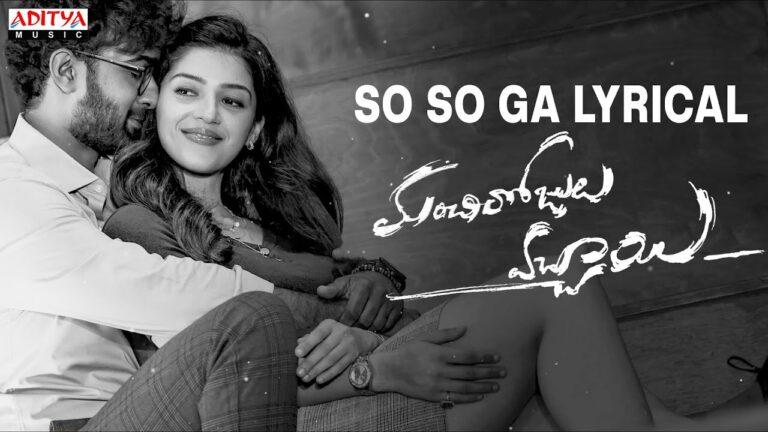 So So Ga Lyrics - Sid Sriram