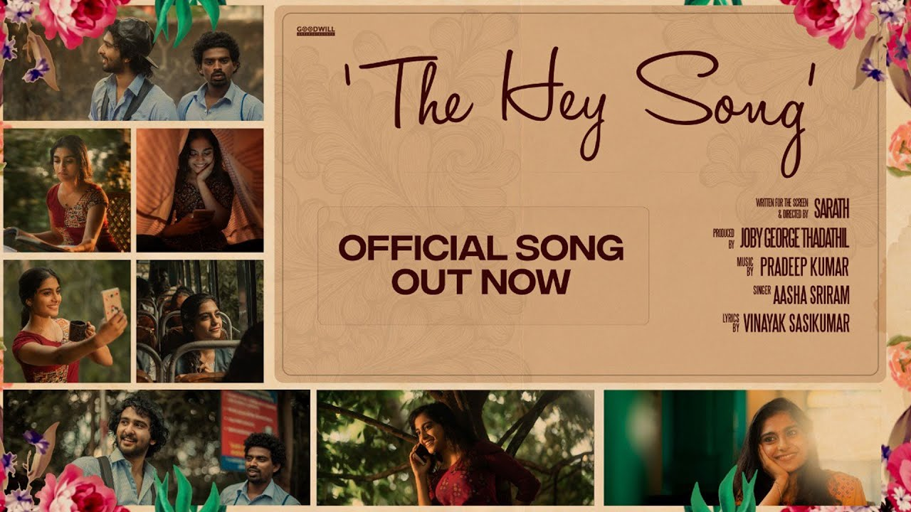 The Hey Lyrics - Aasha Sriram
