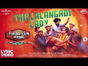 Thillalangadi Lady Lyrics - Hiphop Tamizha