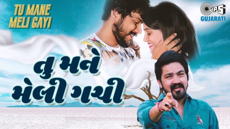 Tu Mane Meli Gayi Lyrics - Vijay Suvada