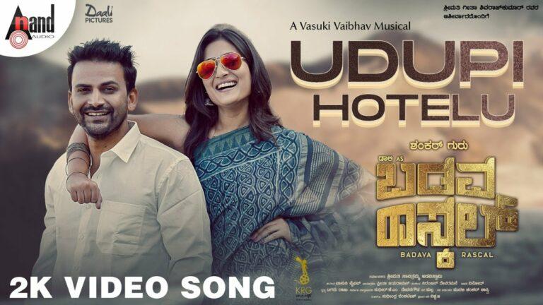 Udupi Hotelu Lyrics - Vijay Prakash