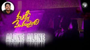 Alone Alone Lyrics - Sid Sriram, Anup Rubens