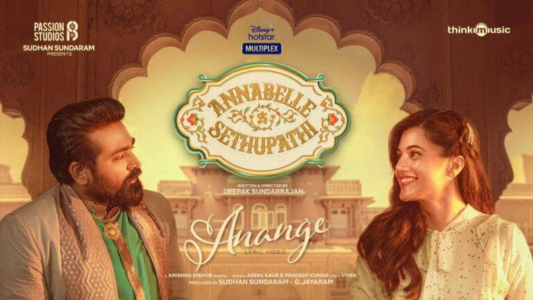 Anange Lyrics - Asees Kaur, Pradeep Kumar