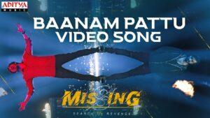 Baanam Pattu Lyrics - L. V. Revanth