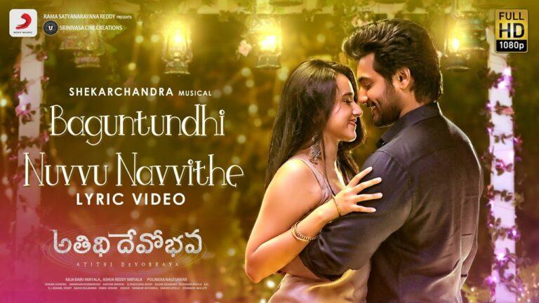 Baguntundhi Nuvvu Navvithe Lyrics - Sid Sriram, Nutana Mohan
