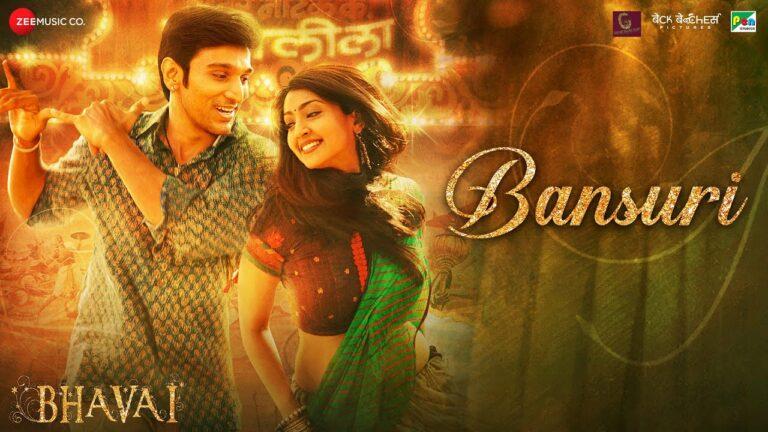 Bansuri Lyrics - Aman Trikha, Swati Sharma, Karsan Sagathia, Ikka