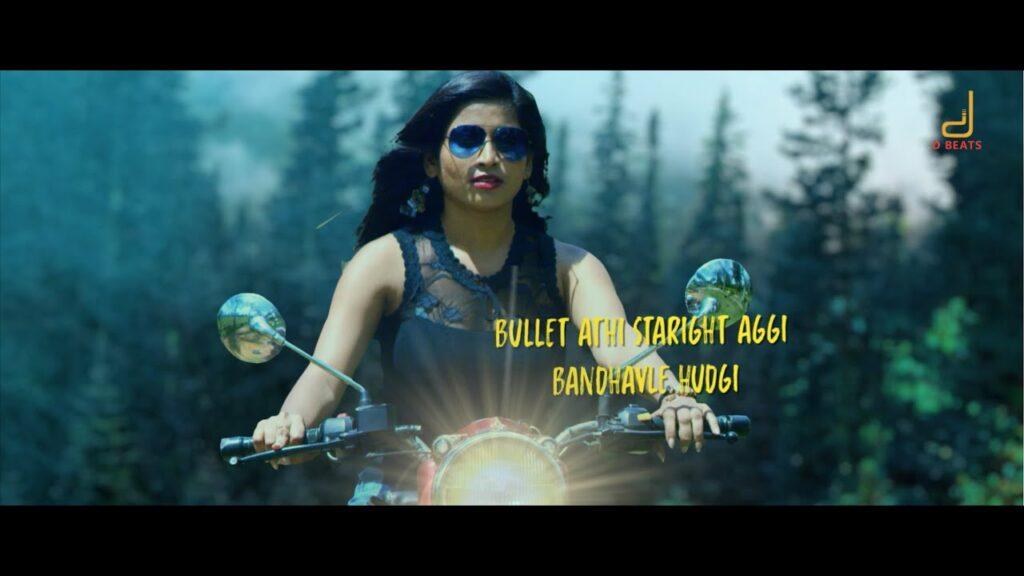 Bulettu Hathi Lyrics - Aniruddha Sastry, Jayanthi V Bhat