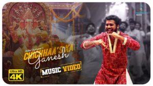 Chichhaa's Ka Ganesh Lyrics - Rahul Sipligunj
