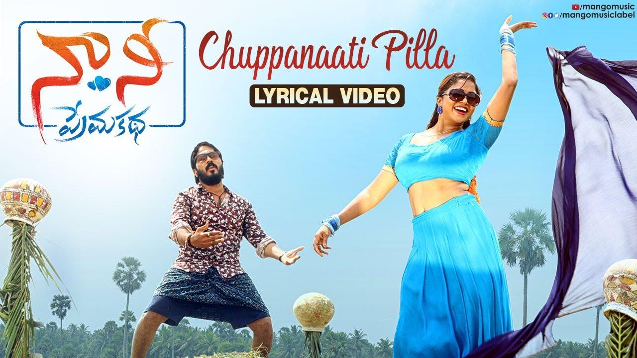 Chuppanaati Pilla Lyrics - Praveen