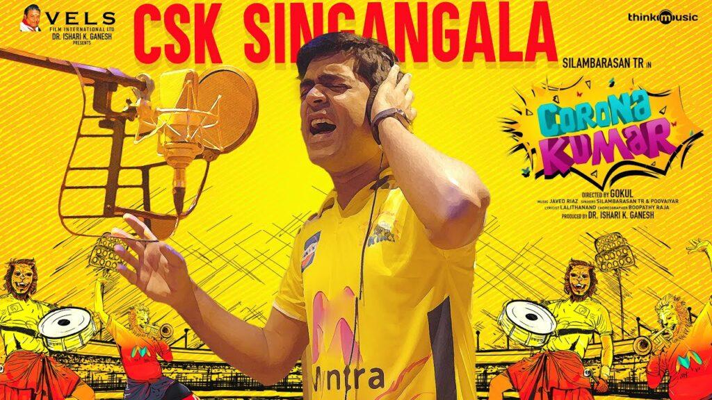 CSK Singangala Lyrics - Silambarasan (STR), Poovaiyar