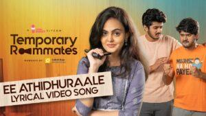 Ee Athidhuraale Lyrics - Sai Madhav Rella
