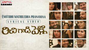 Emitidhi Mathiledha Pranamaa Lyrics - Kailash Kher
